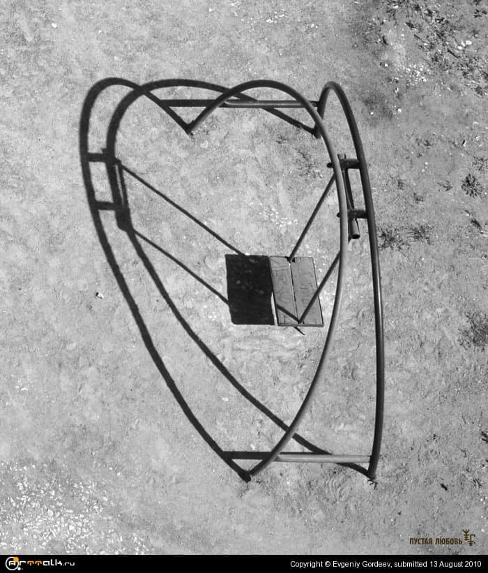 Пустая любовь
