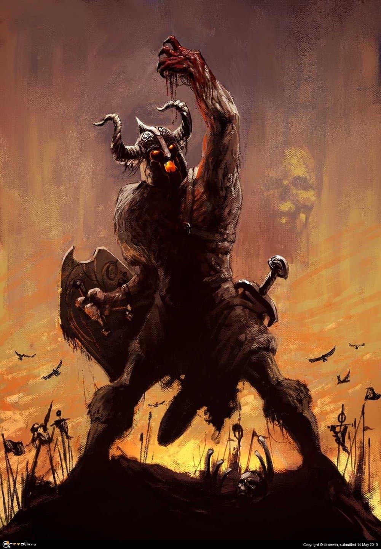 Демон кричащий