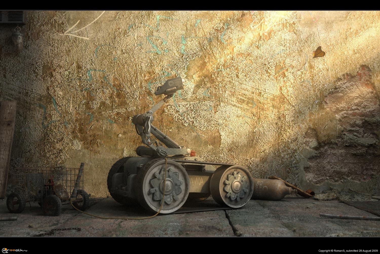 Одинокая механическая душа
