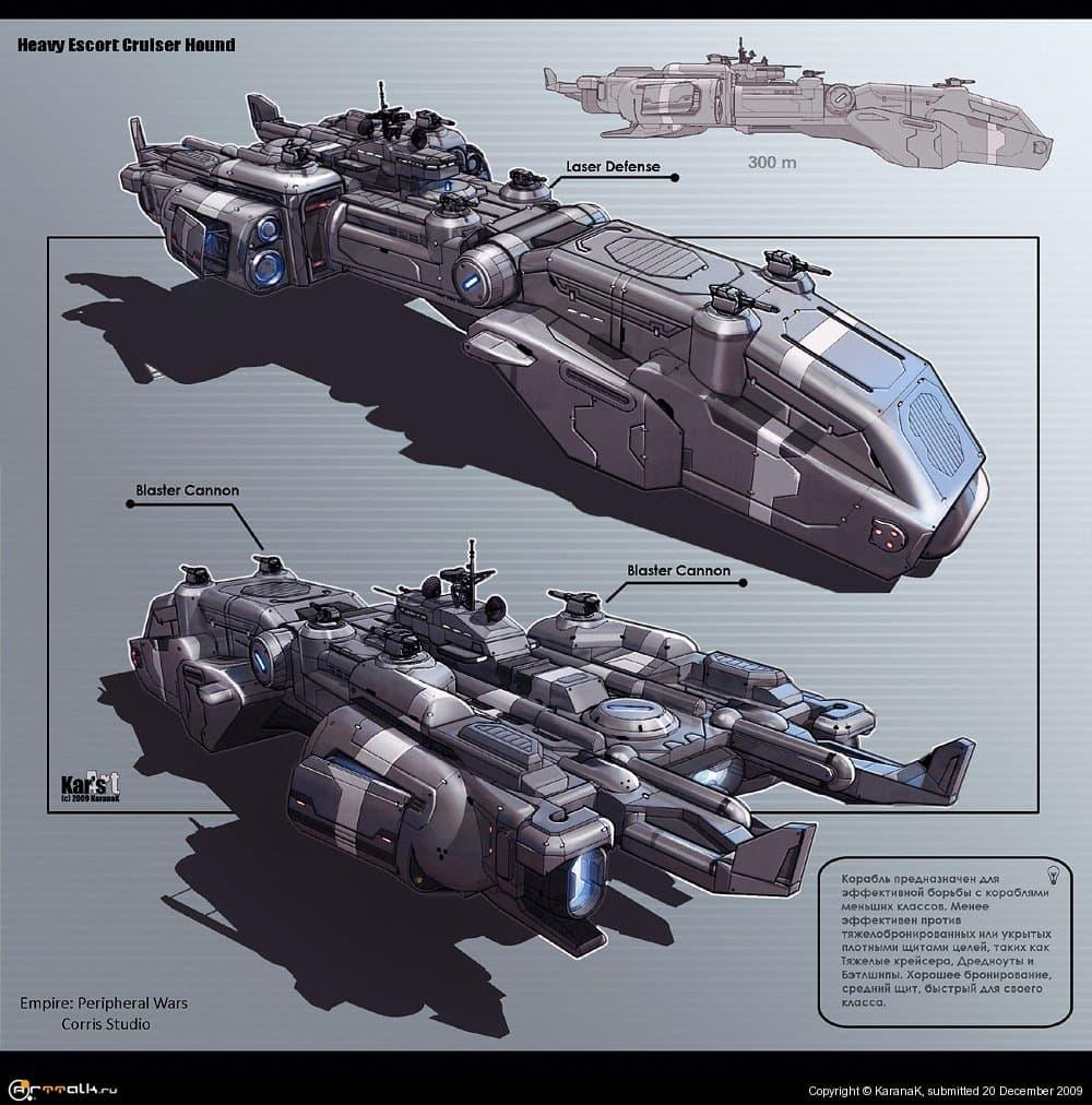 Heavy Escort Cruiser Hound (concept)