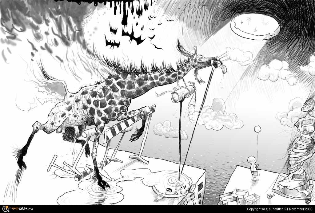 Жираф в Огне, или Фрейд лгал...