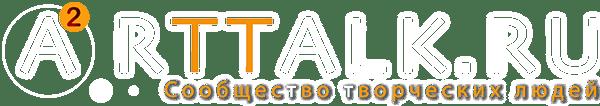 ARTTalk - Творческое сообщество: Арт Галереи 3D/2D компьютерной CG графики, прикладного искусства, фото, видео, уроки, статьи, новости, арт форум