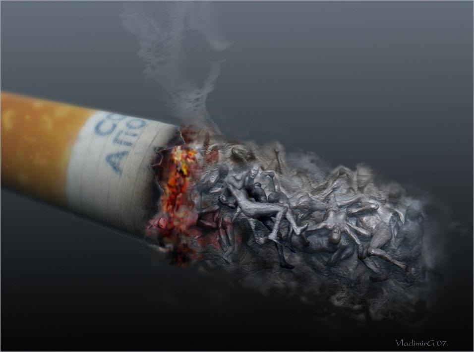 сигарета это с картинками рыбак