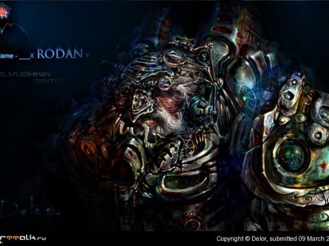 Родан
