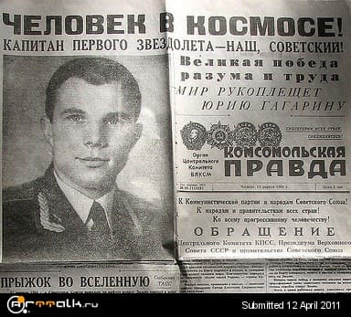 http://arttalk.ru/forum/files/thumbs/t_gagarin_196.jpg